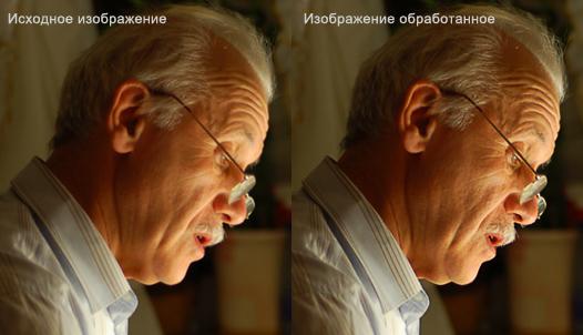 как в фотошопе увеличить качество фотографии